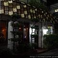 Tokyo trip 918.JPG