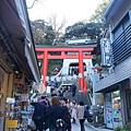 Tokyo trip 813