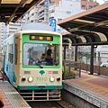 Tokyo trip 947.JPG