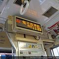 Tokyo trip 950.JPG