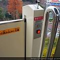 Tokyo trip 977.JPG