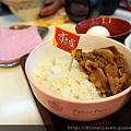Tokyo trip 987.JPG