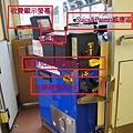 Tokyo trip 948-002.JPG