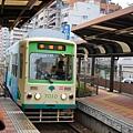 Tokyo trip 947