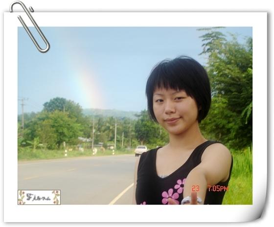 yeah Rainbow