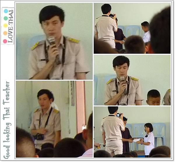 thaiteacher7