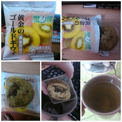 奇異果茶.jpg