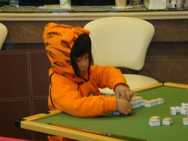 婷婷在玩KT麻將