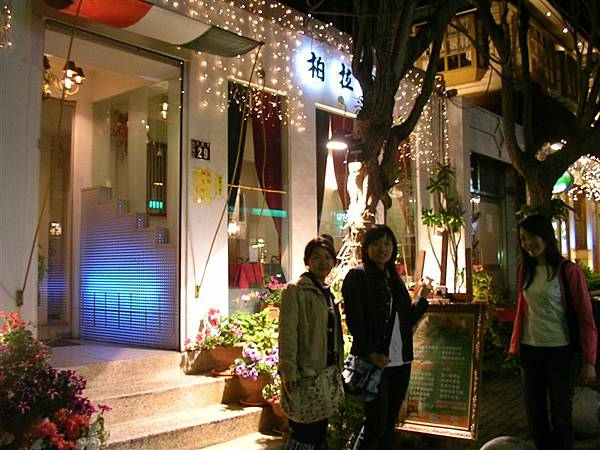 浪漫的藝術街