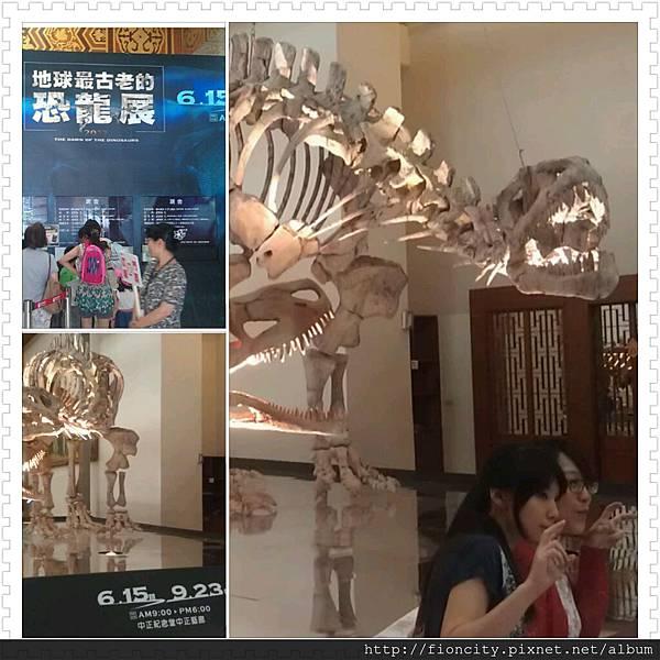 photoshake_1341057936388