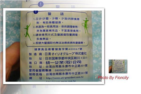DSC01220(001).jpg