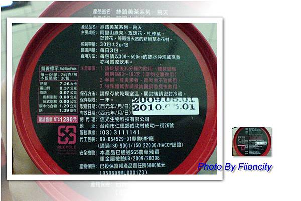 DSC01163(001).jpg