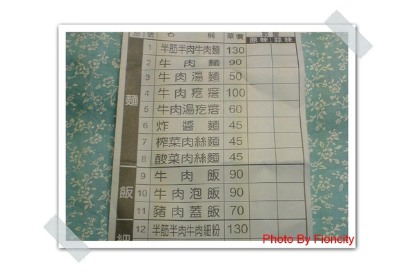 DSC01203(001).jpg
