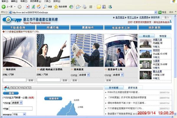 homepage(001).jpg