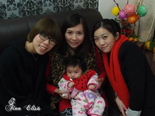 2012-01-26-02.JPG