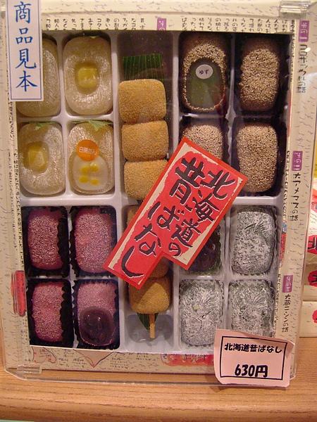精緻的禮盒Sample