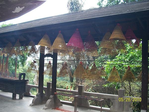 蓮花洞觀音寺