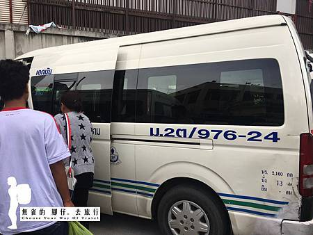 IMG_7225 blog watermark.jpg