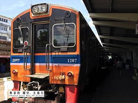 IMG_7501 blog watermark.jpg