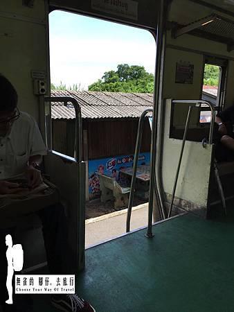 IMG_7517 blog watermark.jpg