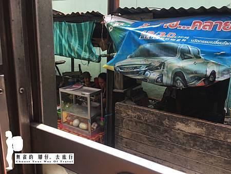 IMG_7523 blog watermark.jpg