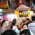 饒河街-胡椒餅