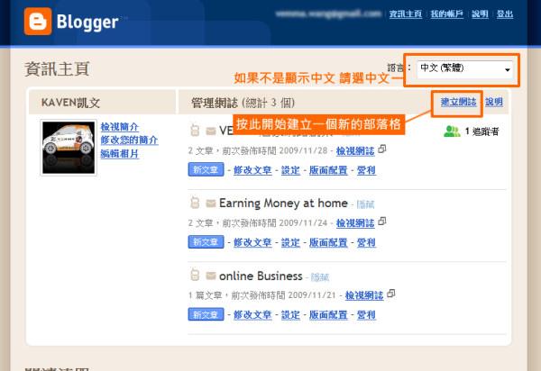 blogger01.jpg