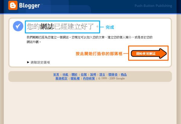 blogger04.jpg
