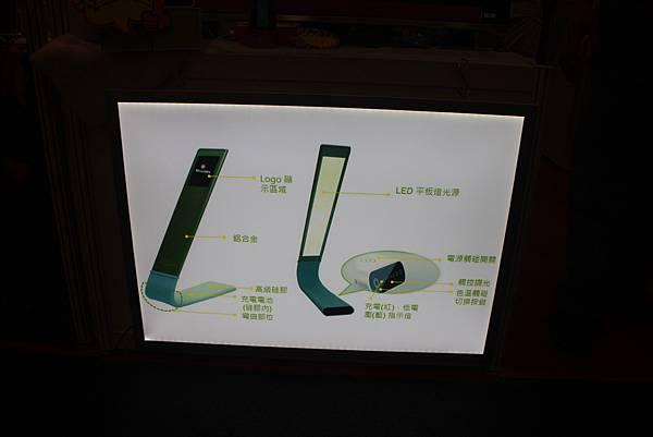 LED LAMP2.JPG