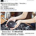 Remix FB news.png