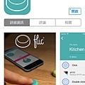 3-1 app.JPG