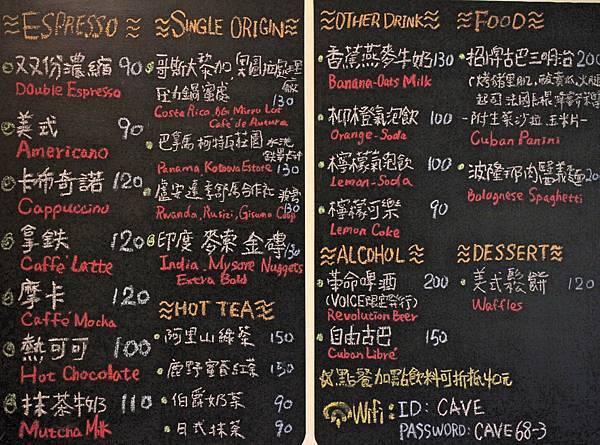 3-1 menu.JPG