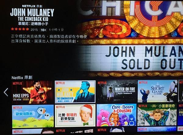Nvidia_shieldTV_Netflix-10.jpg