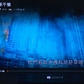 Nvidia_shieldTV_Netflix-5.jpg