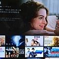 Nvidia_shieldTV_Netflix-3.jpg