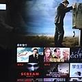 Nvidia_shieldTV_Netflix-2.jpg