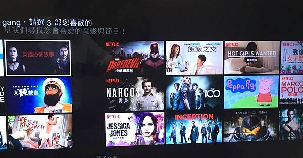 Nvidia_shieldTV_Netflix-1.jpg