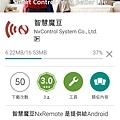 01-9 app.JPG
