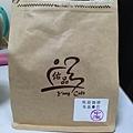 0 pack.JPG