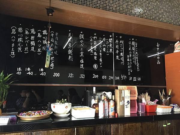 1-1中壢牛鬼日本料理19.jpg