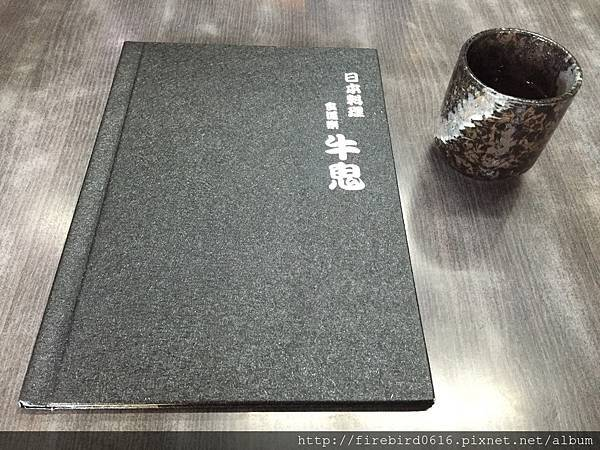2-0菜單-中壢牛鬼日本料理.jpg