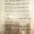 中壢佑品咖啡豆menu.jpg