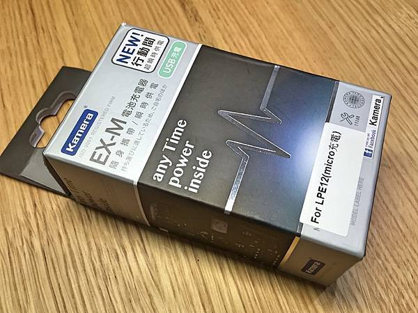 Kamera-CANON-EP12-MICRO-USB充電器2.jpg