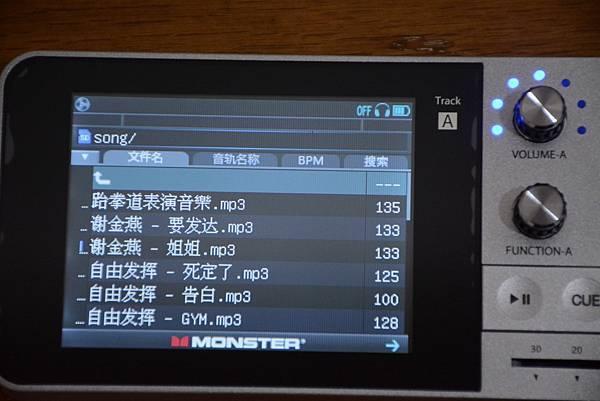 4-2Monster_GODJ_隨身DJ混音器47.jpg