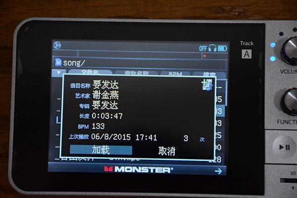 4-3Monster_GODJ_隨身DJ混音器48.jpg