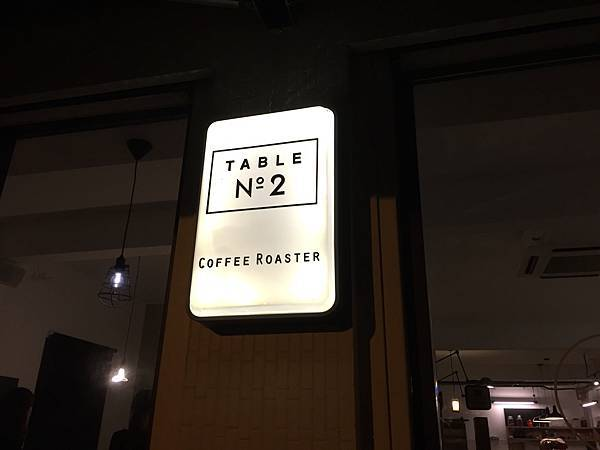 0-1桃園中壢Table_No2_Coffee_Roaster42.jpg