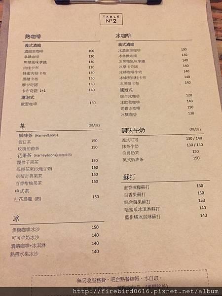 7-1 桃園中壢Table_No2_Coffee_Roaster5.jpg