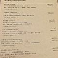 7-2 桃園中壢Table_No2_Coffee_Roaster6.jpg
