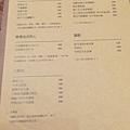 7-3 桃園中壢Table_No2_Coffee_Roaster7.jpg
