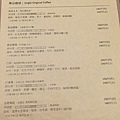 7-4 桃園中壢Table_No2_Coffee_Roaster8.jpg